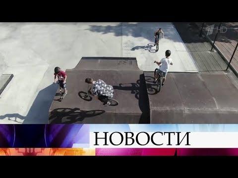 В Ставропольском крае построили современный скейт-парк по мировым стандартам.
