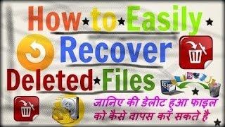 HOW TO RECOVER DELETED FILES IN UBUNTU (HINDI)