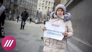 Пикеты в поддержку депутата Слуцкого, обвиненного в домогательствах