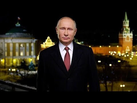 Новогоднее обращение Владимира Путина к россиянам 2019