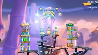 Angry Birds 2 mighty eagle bootcamp тренировочный лагерь могучего орла 17.02.2019