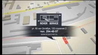видео Автосервис Land Rover. Диагностика и ремонт