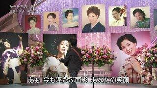 2014年6月3日 NHK歌謡コンサート「愛と夢 熱い思いを歌に」