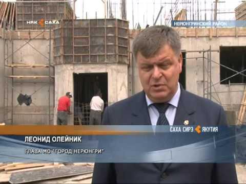 Видео Ремонт дворов