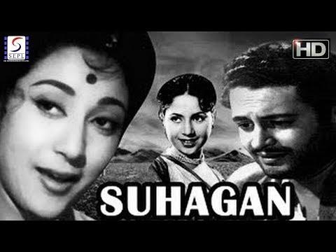 Suhagan - Guru Dutt, Mala Sinha, Geeta Bali - B&W Hit Movie - HD