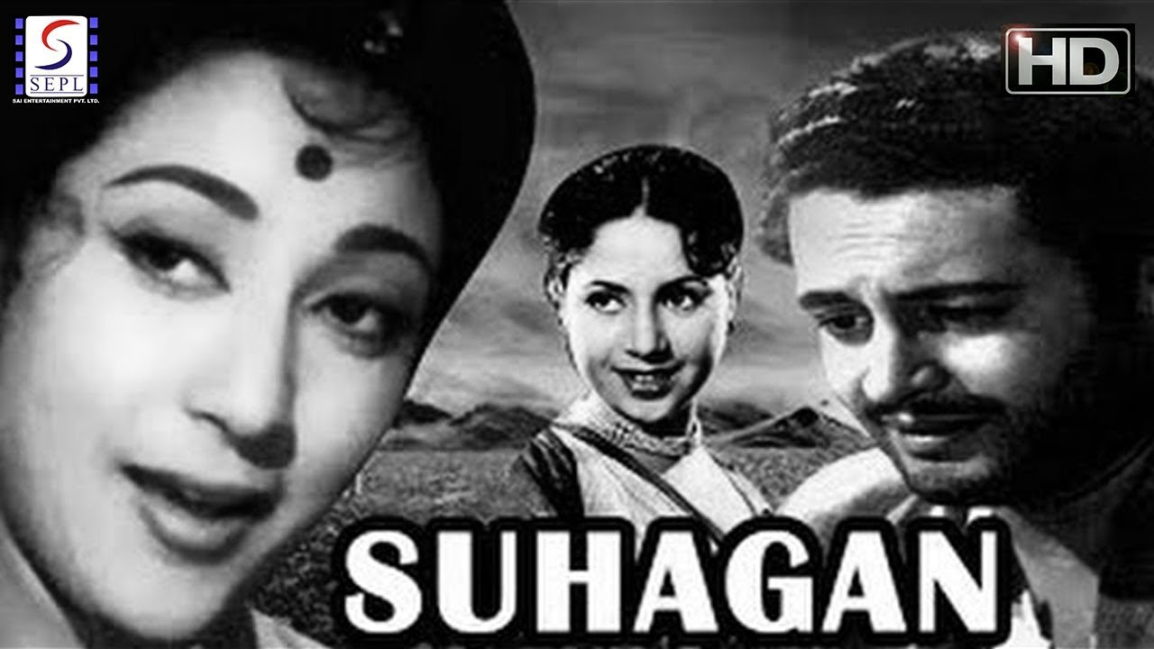 Suhagan - Guru Dutt, Mala Sinha, Geeta Bali - B&W Hit Movie - HD