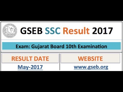 Gujarat Board GSEB Class 10 SSC Results 2017 To Be Declared Tomorrow at 8 AM.