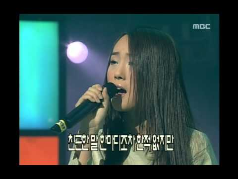 Download lagu gratis Lee Soo-young - I Believe, 이수영 - 아이 빌리브, Music Camp 20000226 Mp3 online