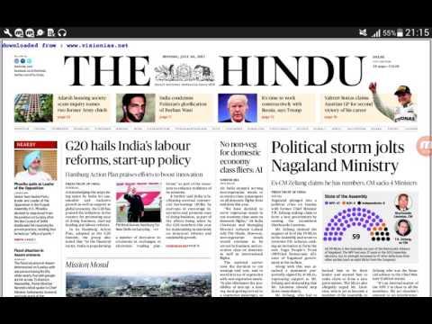 The hindu in hindi 10-7-2017 द हिन्दू हिन्दी में