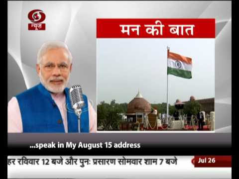 PM seeks suggestions for I-Day address
