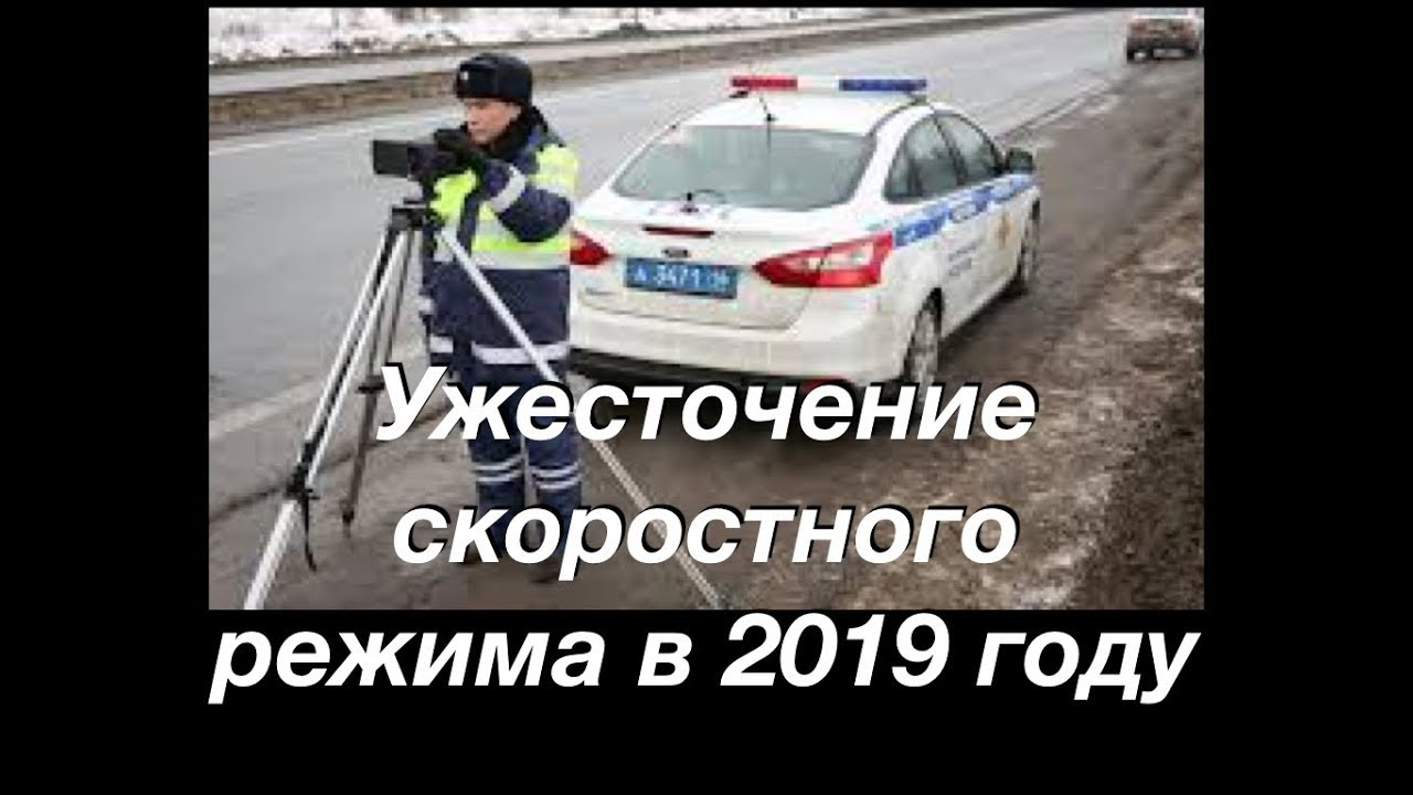 Амнистия водителей лишенных 2019