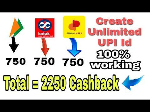 Get Rs 2250 Cashback in your bank || 100% Unlimited Trick  || upi money transfer cashback