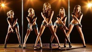 Учим танцы современные