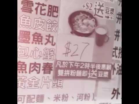 Vlogging on Street Foods in Hong Kong🍡🥞❗