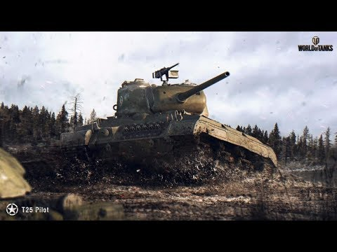 Стрим танки - Т 25 пилот  - потею в 2 отметки
