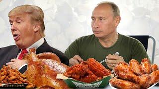 Чем кормят президентов США и России на самом деле