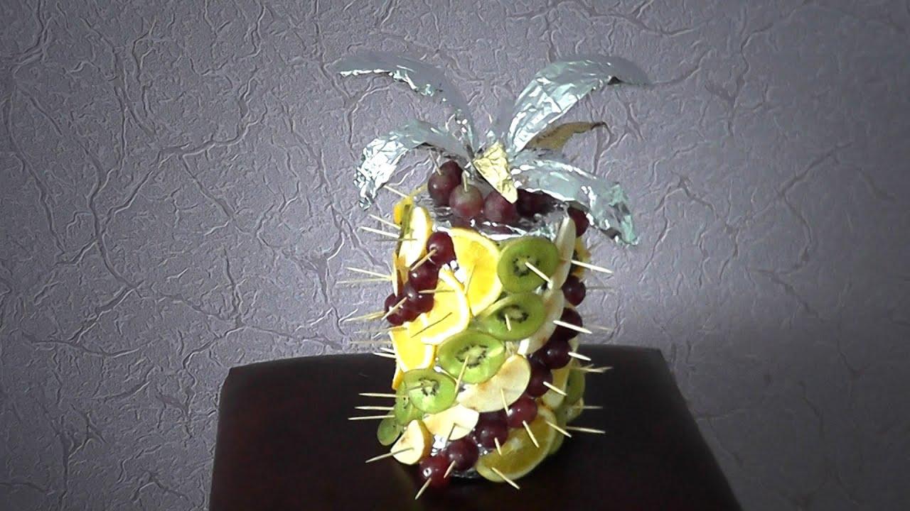Украшение стола из фруктов в виде ананаса на Новый год или ...