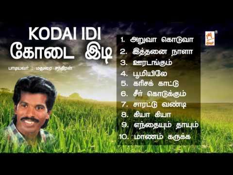 Kodai Idi | Tamil Folk Song | Madurai Chandiran