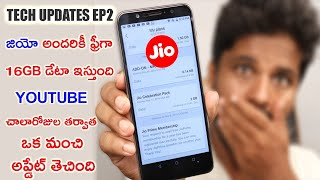JIO CELEBRATION PACK OFFER 2018 || YOUTUBE LATEST UPDATE 2018 || TECHNEWS EP 2 IN TELUGU