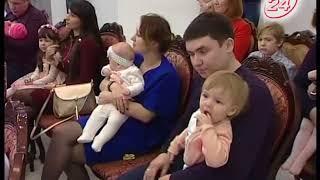 Торжественное вручение материнских сертификатов
