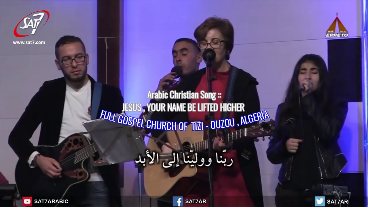 Jesus : Your name be lifted Higher :: Full gospel Church of Tizi Ouzou , Algeria