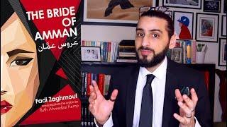MAAN READS: Bride of Amman