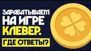 Как легко заработать от 200 000 тысяч рублей в месяц