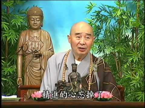 《無量壽經》(77/188) 淨 空 法 師 主 講