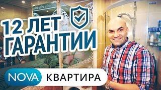 видео Высота потолков - в сталинских дома, хрущевках, стандарты