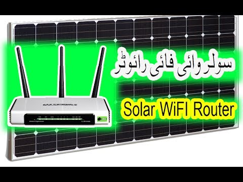 solar WiFi router detail in urdu hindi (Run your WiFi router with solar system )