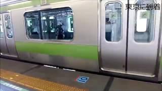 43-2山手線スタンプラリー編鉄道旅17回目