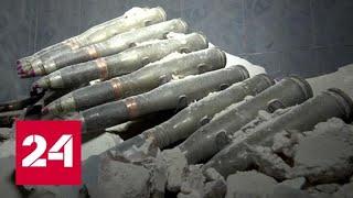 В сирийских пещерах найдены секретные бункеры боевиков - Россия 24