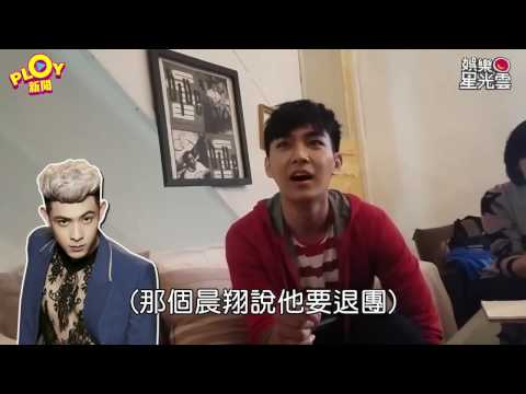 [INTERVIEW] 炎亞綸 Aaron Yan X 'OPT Vision' photo shoot media interview (20170125)