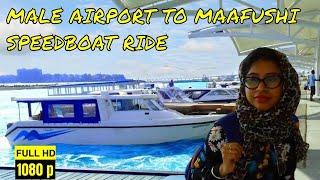 mALE AIRPORT TO MAAFUSHI SPEEDBOAT RIDE