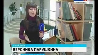 Ставропольские книголюбы осваивают новое хобби