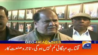 Geo Headlines - 03 AM - 24 January 2019