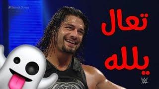 شيلات مصارعه#54 تعال يلله👐😎