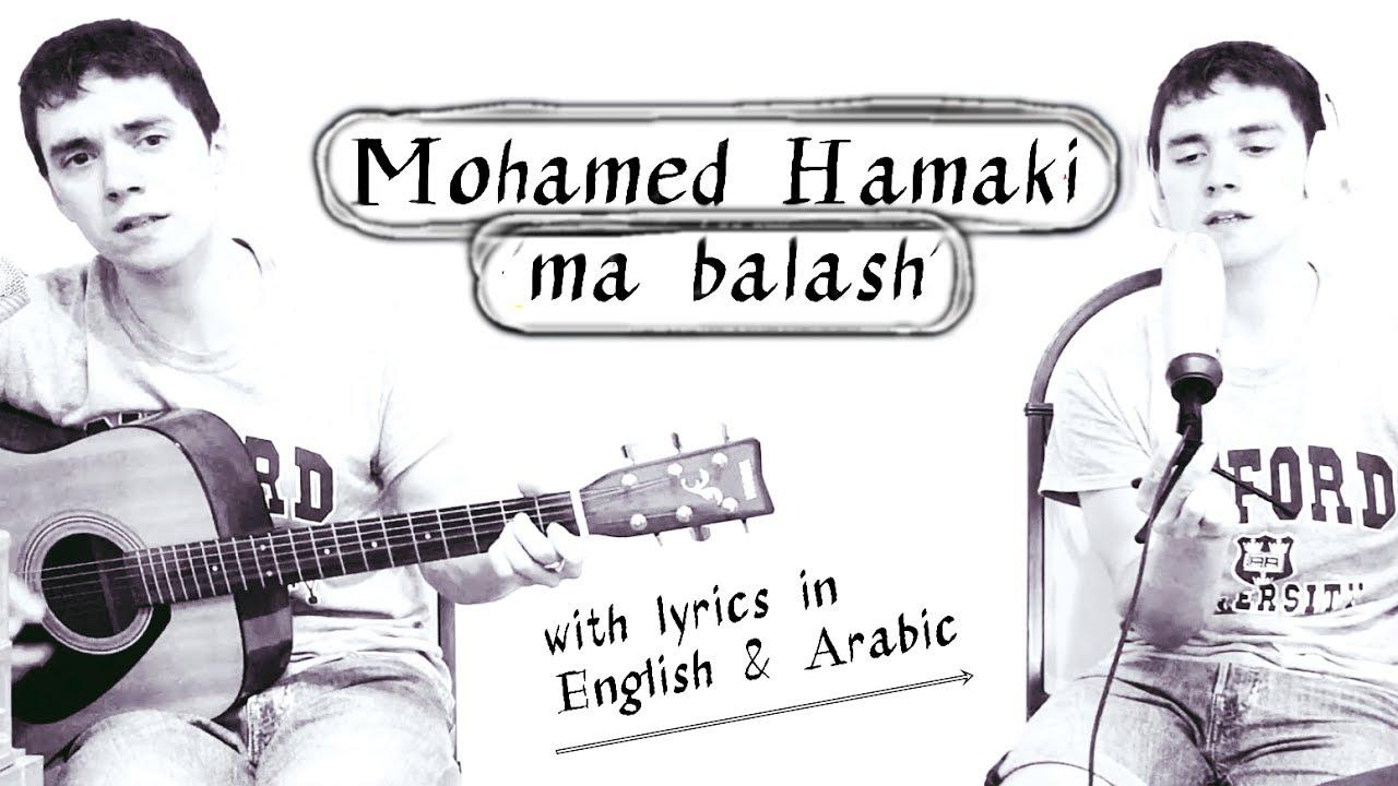 aaecefe06 British Guy Singing Arabic Song #4 || بريطاني يغني أغنية عربية || Mohamed  Hamaki - Ma Balash