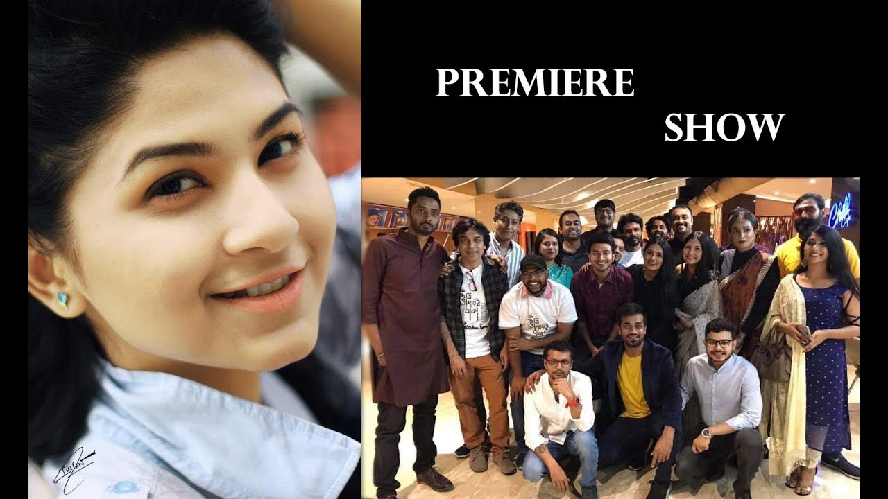 Special Screening   Eti Tomari Dhaka   Sporshia