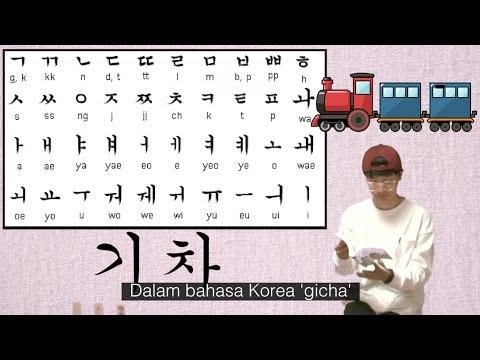 Ayo Belajar Membaca Hangul Korea // 한글을 읽어 봅시다
