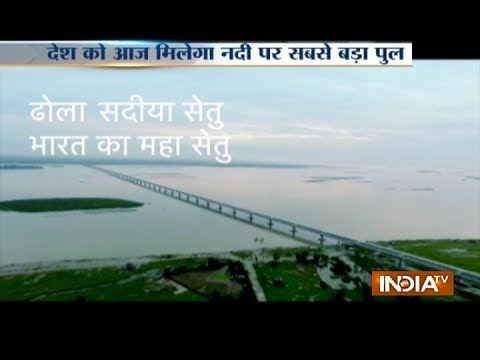PM Modi to inaugurate India's longest bridge in Assam near China border today