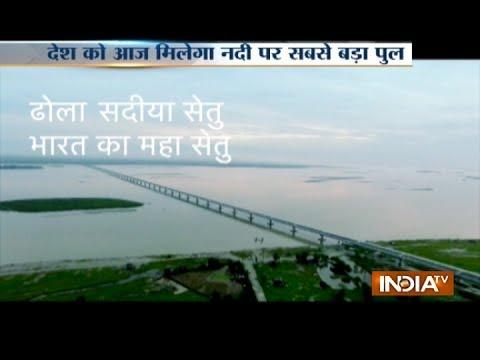 PM Modi to inaugurate India's longest bridge in Assam near China border today