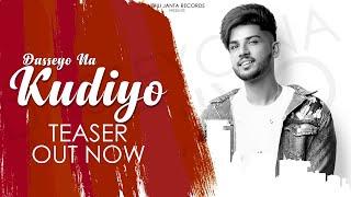 Dasseyo Na Kudiyo Davinder Dhillon Teaser Vehli Janta Records Full Song Releasing On 3rd August
