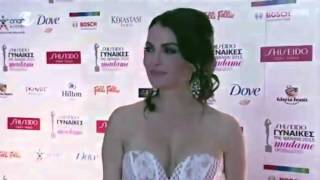 Repeat youtube video Βραβεια Madame Figaro Γυναίκες της χρονιάς 2016 - Άλκηστη & Χριστινα Παυλίδου