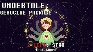 Undertale Genocide Package - Star
