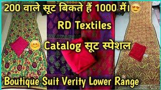 Catalog Suit , Desghiner Boutique Suit in Chandni Chowk in delhi