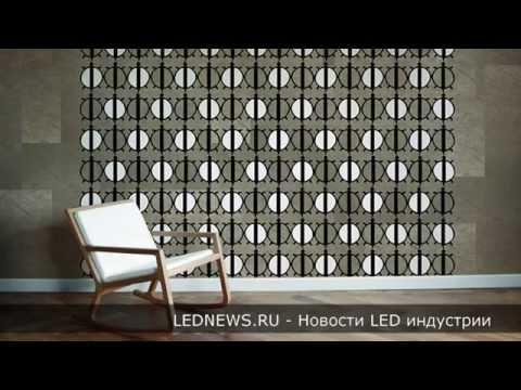 Светодиодные обои   slideshow