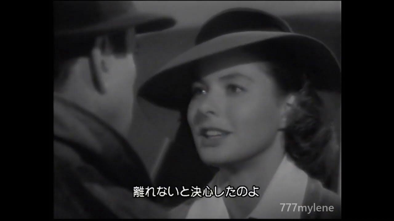 Casablanca / As Time Goes By (Dooley Wilson)カサブランカ(映画)/ 時の過ぎゆくままに