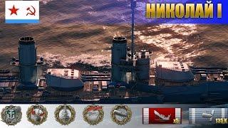 Победа, вырванная на последних секундах боя, на советском линкоре Николае I