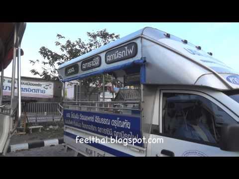 Bus terminal to Train station Mini bus in Trang